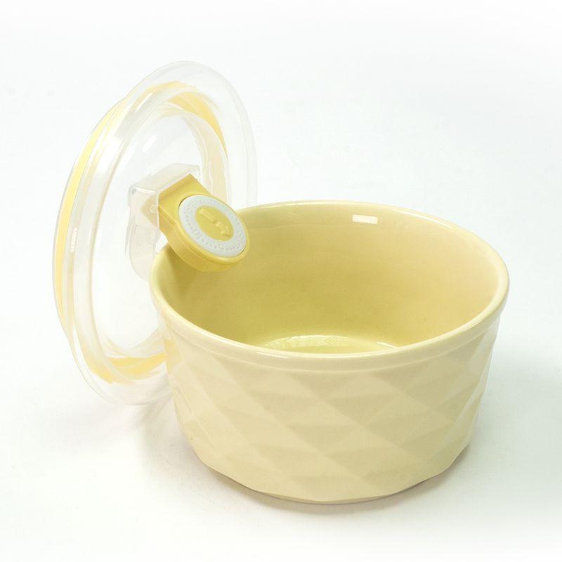 Contenedor-de-Ceramica-Pequeño-Amarillo-320-Ml-1-1326