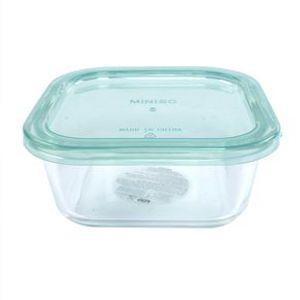 Recipiente Cuadrado Para Alimentos Con Tapa De Plástico Vidrio Verde 520 ml