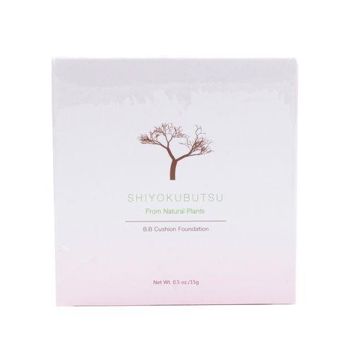 Maquillaje En Crema Bb (Natural) 15G