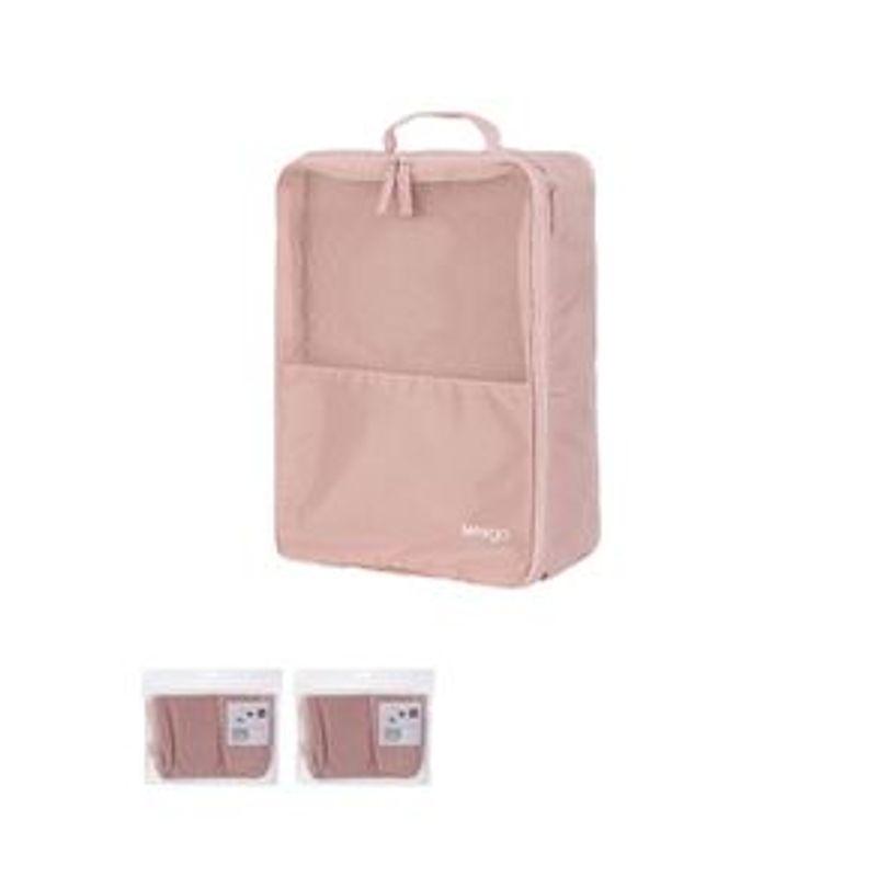 Organizador-de-viaje-para-calzado-Rosa-Mediano-1-21