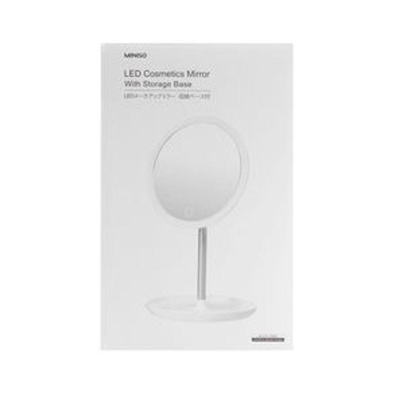 Espejo-con-luz-Blanco-Mediano-3-806