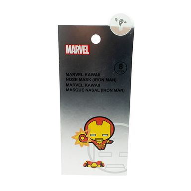 Paquete De Bandas Removedoras De Puntos Negros Marvel Iron Man 8  Piezas