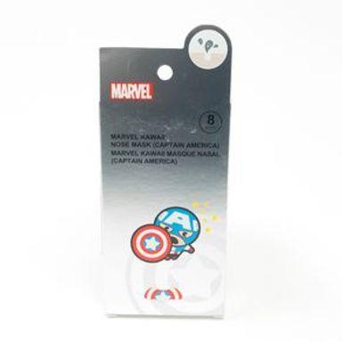 Paquete De Bandas Removedoras De Puntos Negros Marvel Capitán América 8  Piezas