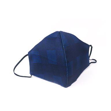 Cubrebocas Reusable Diseño De Cuadros Azul 1 Pieza