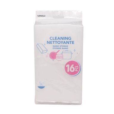 Esponjas de Limpieza del Hogar  Nano Blanco 16 Piezas