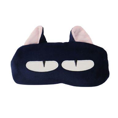Antifaz Para Dormir Lovely Gato Negro