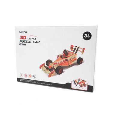 Rompecabezas 3D  De Carro  Multicolor