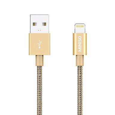 Cable De Carga USB a Lightning Dorado 1m