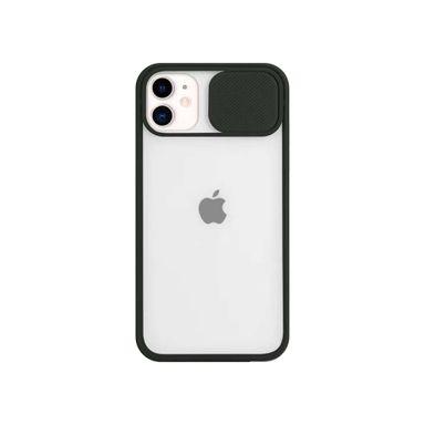 Funda Para Iphone X/Xs Con Cubierta Deslizante Amarilla