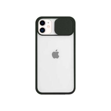Funda Para Iphone Xs Max Con Cubierta Deslizante Negra